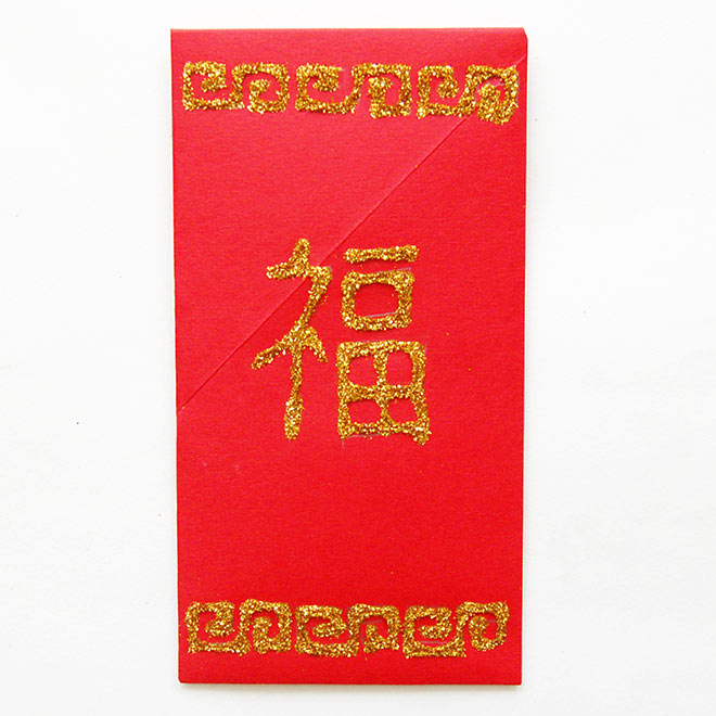 LOT OF 3 Chinese New Year Red Envelope Lucky Money Bag