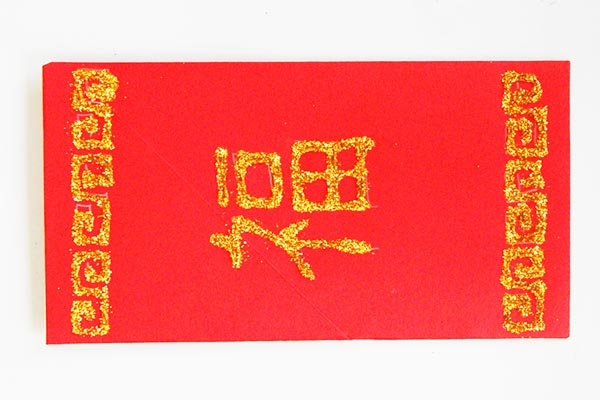 Chinese Red Envelope craft