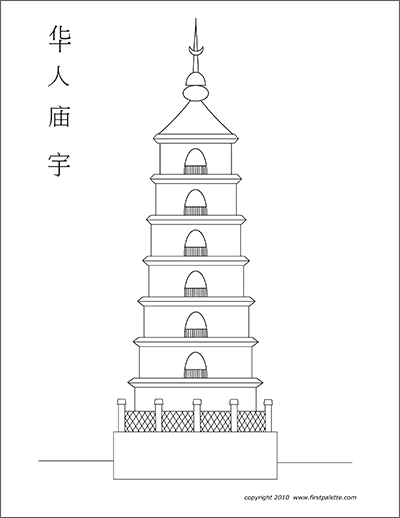 Printable Chinese Temple